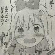『干物妹!うまるちゃん』第115話感想1