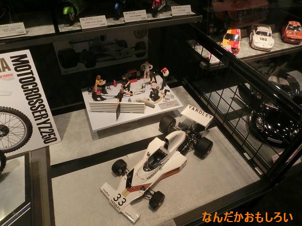 第52回静岡ホビーショー タミヤブース - 2455
