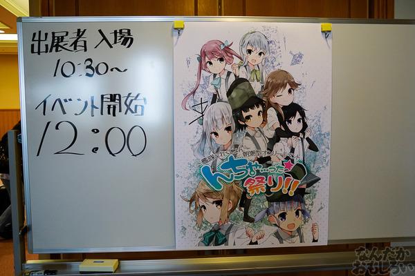 艦これ・朝潮型のオンリーイベントが京都舞鶴で開催!00412