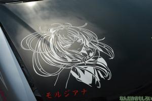 『第8回痛Gふぇすた』アニメ痛車フォトレポート_0792