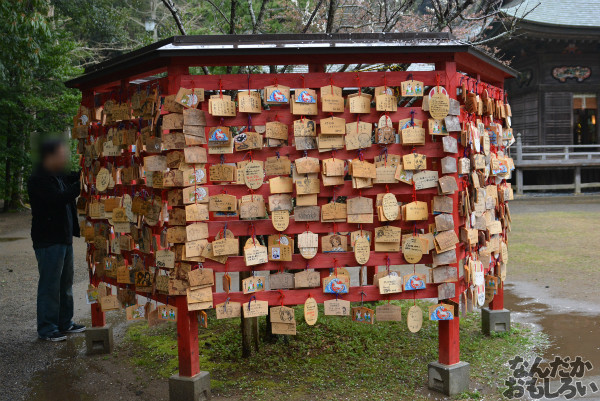 プロの人も奉納!『海楽フェスタ2014』大洗磯前神社の痛絵馬を紹介_0010