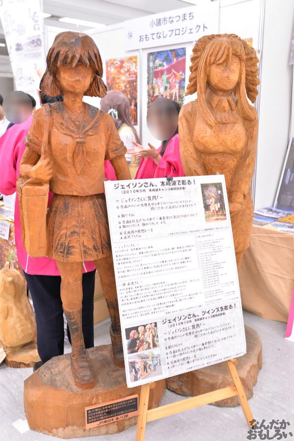 埼玉県大宮市でアニメ・マンガの総合イベント開催!『アニ玉祭』全記事まとめ_6443