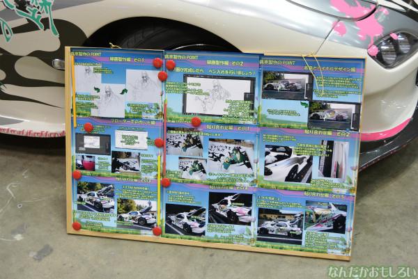 『トレジャーフェスタin有明10』東方Projectの展示痛車まとめ_0053