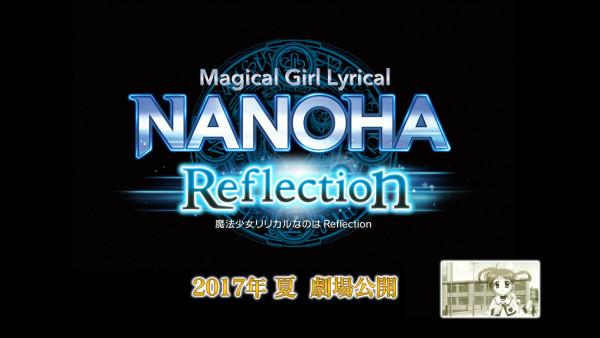 魔法少女リリカルなのはシリーズの画像 p1_8