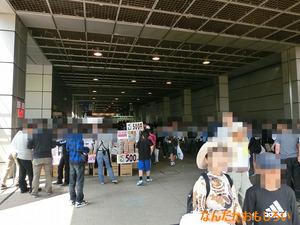 第52回静岡ホビーショー 画像まとめ - 2342