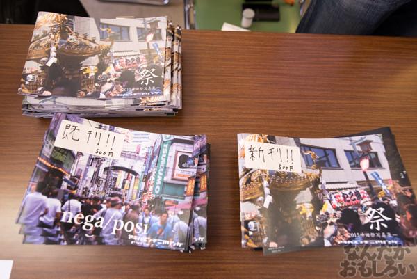 第3回秋コレ フォトレポート 写真画像まとめ_5214