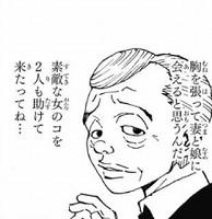 『ハンターハンター』第383話感想(ネタバレあり)_101417