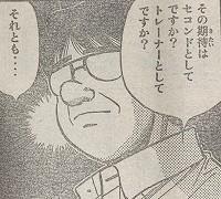 『はじめの一歩』第1248話(ネタバレあり)2