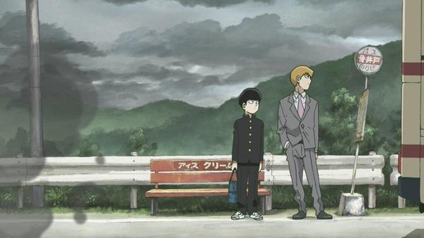 アニメ『モブサイコ100』第1話感想(ネタバレあり)1