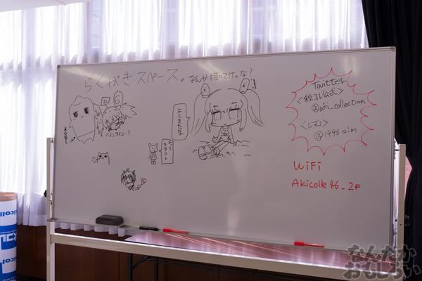 秋葉原のみがテーマの同人イベント『第2回秋コレ』フォトレポート_6385