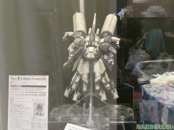 東京おもちゃショー2013 バンダイブース - 3258