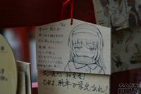 プロの人も奉納!『海楽フェスタ2014』大洗磯前神社の痛絵馬を紹介_0018