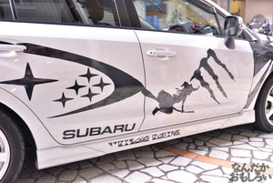 第2回富士山コスプレ世界大会 痛車 写真 画像_9068