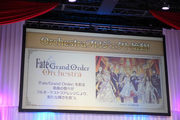 FGO冬祭りゲストトーク029