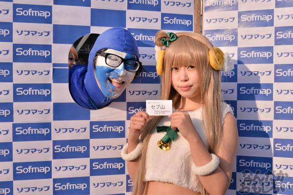 コミケ87 3日目 コスプレ 写真画像 レポート_4836