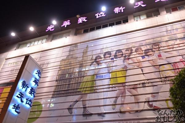 撮影枚数200枚以上!台湾同人イベント『Petit Fancy 21』フォトレポートまとめ 台湾の同人イベントは熱かったー!_8323