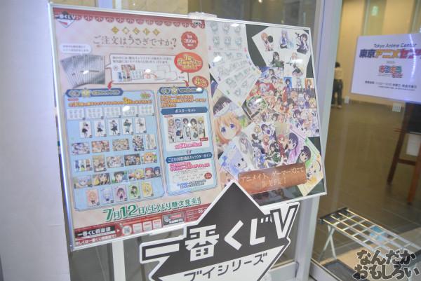 秋葉原で開催『TVアニメごちうさ展』フォトレポート_0259