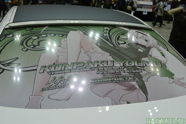 『トレジャーフェスタin有明10』東方Projectの展示痛車まとめ_0047