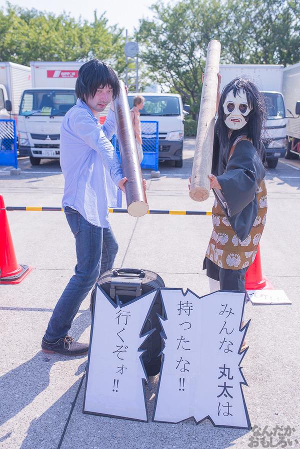 『コミケ88』2日目コスプレ画像まとめ_9241