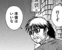 『彼岸島 48日後…』第104話(ネタバレあり)