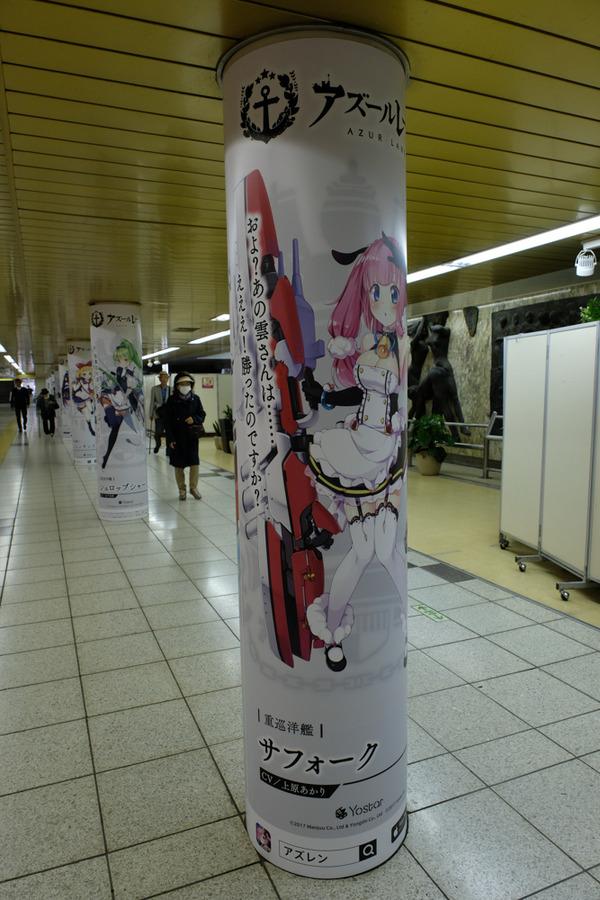 アズールレーン新宿・渋谷の大規模広告-42