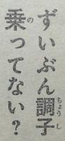 『暗殺教室』第143話感想2