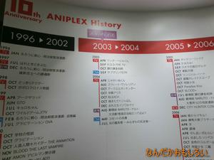 AnimeContentsExpo2013-1084