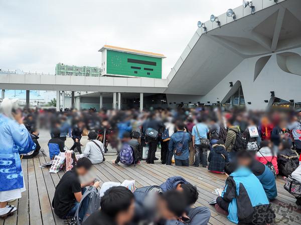 P『FancyFrontier27(台湾FF)』1日目のコスプレフォトレポートその10180