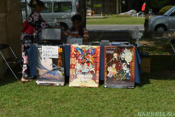 『鷲宮 土師祭2013』全記事&会場全体の様子まとめ_0547
