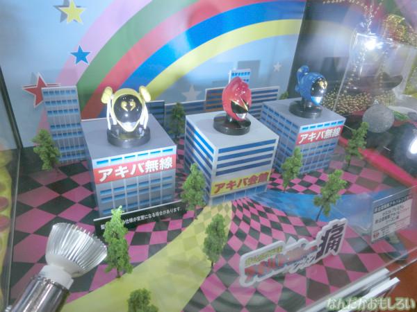 東京おもちゃショー2013 バンダイブース - 3242