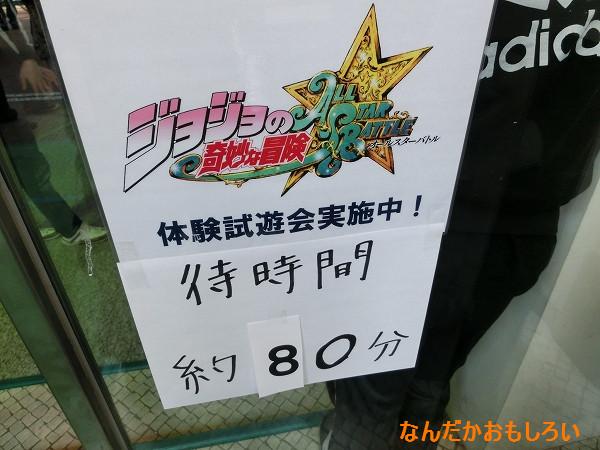 マチ★アソビ vol.10初日レポ・画像まとめ-1805