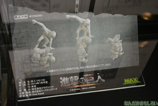 『進撃の巨人』「調査兵団資料館」フォトレポート!_0600