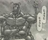 『テラフォーマーズ 地球編』第36話感想1