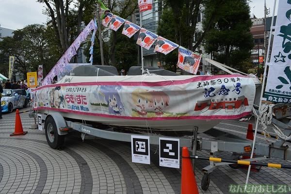『アニ玉祭』展示痛車フォトレポート_0609