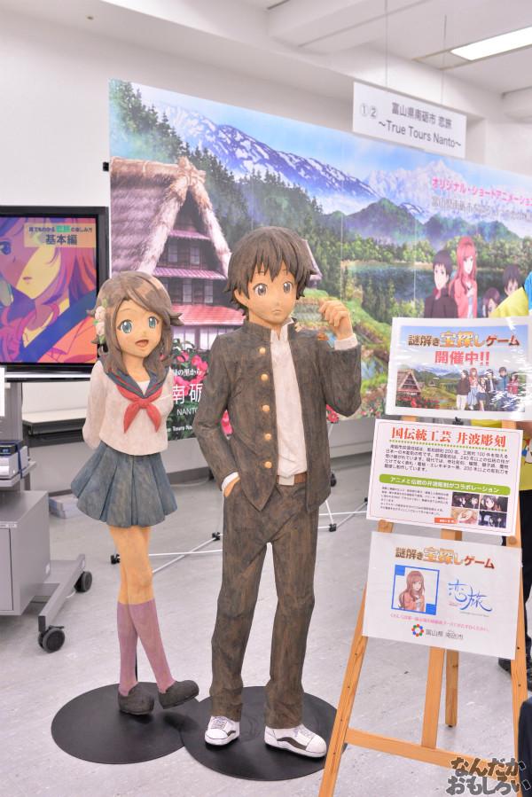 埼玉県大宮市でアニメ・マンガの総合イベント開催!『アニ玉祭』全記事まとめ_6449