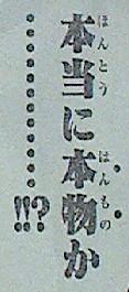 20130107_044546