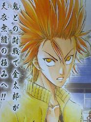 新テニスの王子様第99話 天衣無縫の極みの金太郎