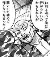『彼岸島 48日後…』第145話(ネタバレあり)_232450