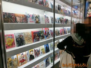 AnimeContentsExpo2013-1037