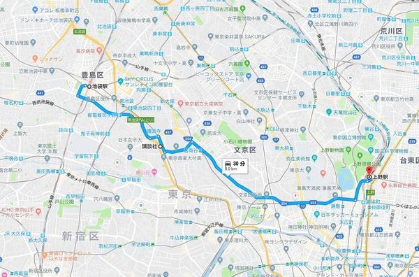 『彼岸島 48日後…』第177話(ネタバレあり)_215558