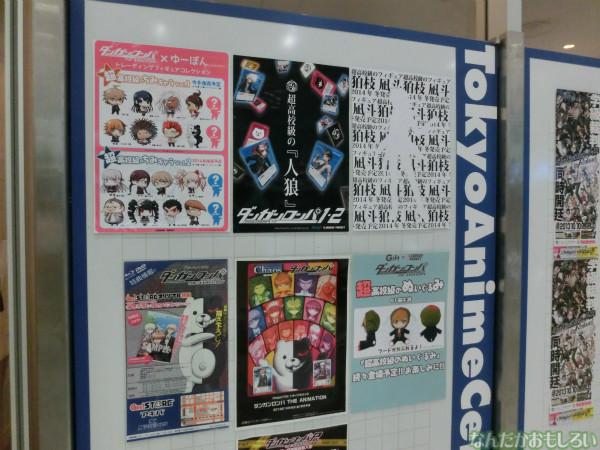 東京アニメセンター ダンガンロンパ展_4299