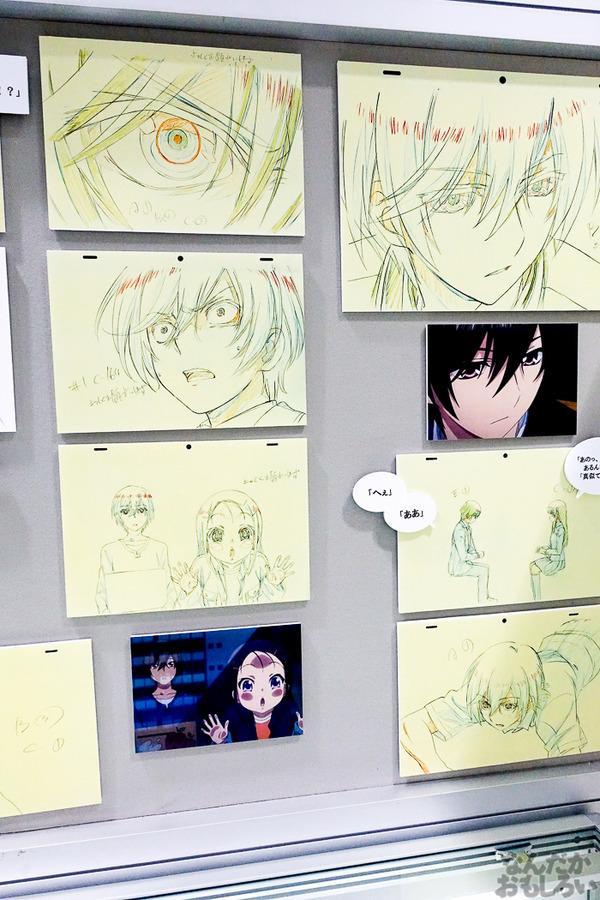 TVアニメ放送中「Charlotte」の貴重な原画を大量展示した展示会がアキバで開催!早速会場の様子をお届け_3601