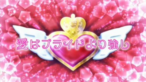 『美男高校地球防衛部LOVE!』第9話感想「愛はプライドより強し」(ネタバレあり)1