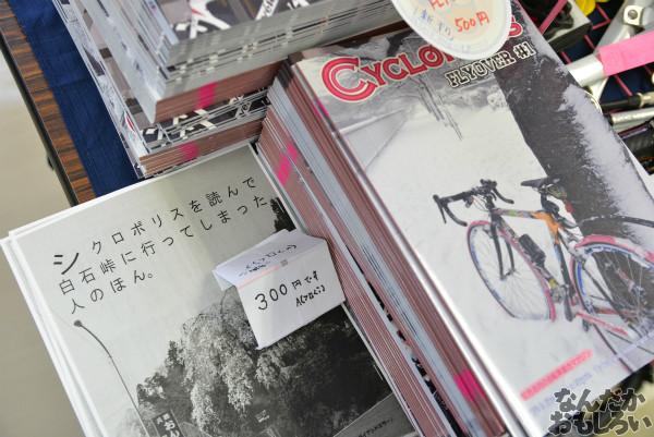 自転車&飲食オンリー『第二回やっちゃばフェス』自転車メインのフォトレポート!_0941