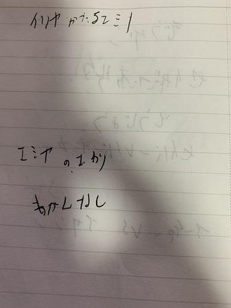 劇場版「Fate/stay night [Heaven's Feel]」 Ⅱ.lost butterfly感想レビュー 18 17 29