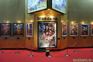 『東京ゲームショウ2013(TGS2013)』全記事&会場の様子_0105