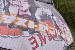 第9回足利ひめたま痛車祭 フォトレポート 画像_6985