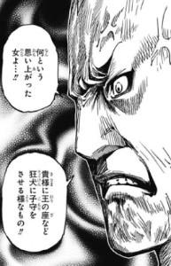 『ハンターハンター』第363話(ネタバレあり)5