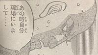 『はじめの一歩』第1248話(ネタバレあり)4