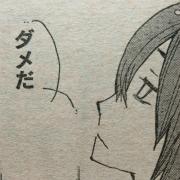 『弱虫ペダル』第380話感想(ネタバレあり)2